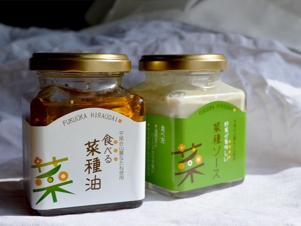 使い勝手がいいと評判の調味料「食べる菜種油」を料理に使ってみました。福岡県aiai