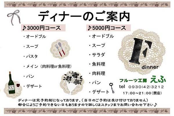 Fgwl0005