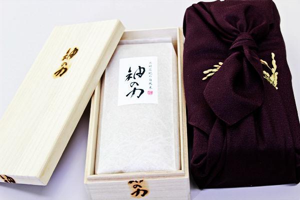 28年産【自然米コシヒカリ】は大変良い出来で美味しくなってます。全国へ通販お取り寄せ。|自然栽培園北村(佐賀県佐賀市)