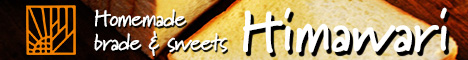 bakery-hiwamari-banner