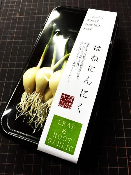 直売・加工所を新規オープン!|えがちゃん農園(佐賀県神埼市)