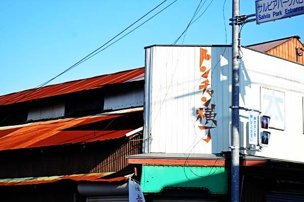 【赤身のうまい牛肉・赤崎牛】赤崎牧場|福岡県嘉麻市