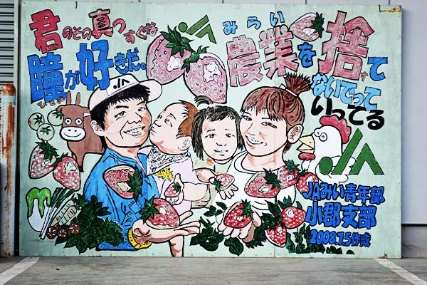 白木のいちご  – イチゴ狩り|福岡県小郡市